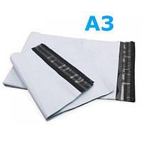 Курьерские полиэтиленовые пакеты. Формат А3 (30х40 см)