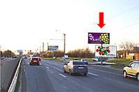 Щит г. Симферополь, Евпаторийское шоссе, разворот в сторону магазина «МЕТРО»