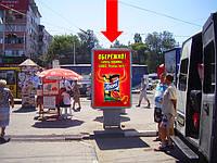 Ситилайт г. Симферополь, Привокзальная пл., возле автостоянки Автовокзала