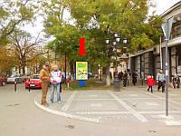 Ситилайт г. Симферополь, Горького ул., 7 / ул. Пушкина, возле аптеки, в сторону ж/д вокзала