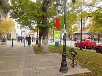 Ситилайт г. Симферополь, Горького ул., 7 / ул. Пушкина, возле аптеки, в сторону пр-т Кирова