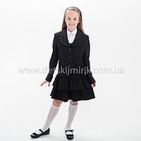"""Школьный костюм двойка  для девочки """"Юлиана"""", фото 1"""