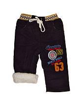 Детская одежда. Штаны на мальчика (вельвет на махре) р.1,2,3 года (маломерят)