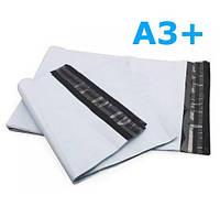Курьерские полиэтиленовые пакеты. Формат А3+ (38х40 см)