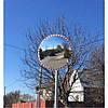 Зеркало сферическое диаметром 600 мм