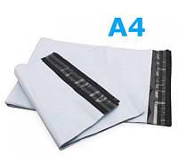 Курьерские полиэтиленовые пакеты. Формат А4 (24х32 см)