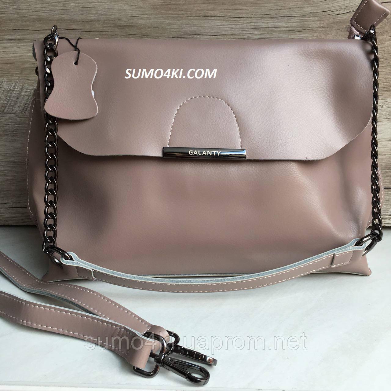 ec057c7cf24e женская кожаная сумка Galanty цена 1 020 грн купить в одессе
