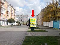 "Ситилайт г. Сумы, 9-го Мая пер., возле ""Укртелекома"""