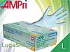 Перчатки нитриловые голубые (200 шт.) SKY BASIC-PUS, AMPri