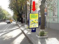 """Ситилайт г. Сумы, Петро-Павловская ул., возле турагентства """"Автограф"""""""