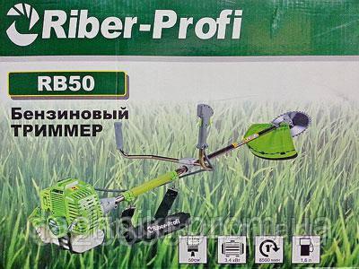 Бензокоса Riber-Profi RB50 (2017)