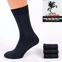 Носочные изделия бавовна 100% L-10-002. В упаковці  12 пар