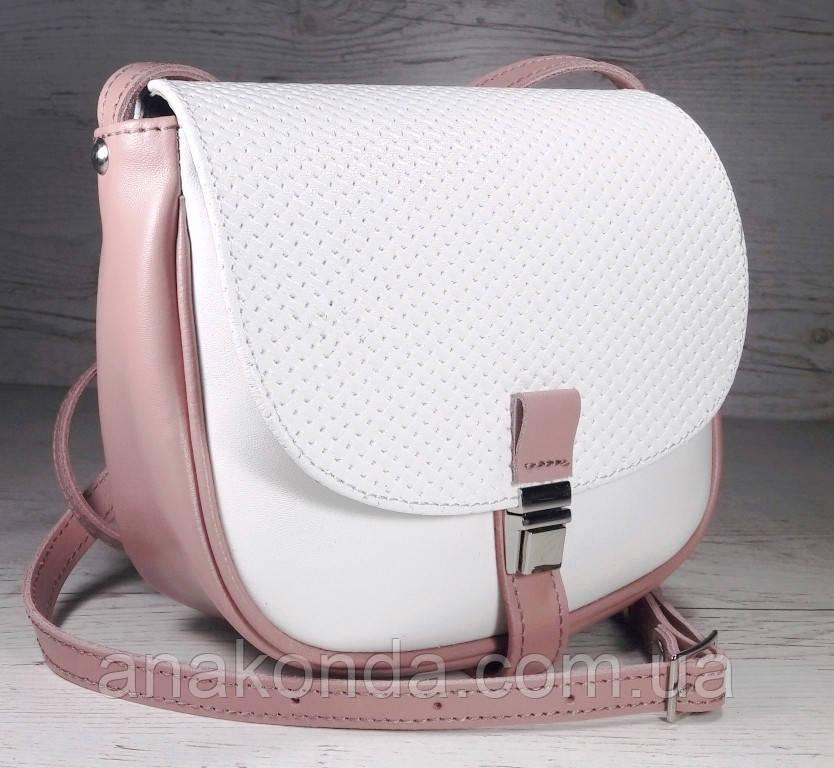 173-к Натуральная кожа, Сумка кросс-боди женская, на замочке, белый - пудровый розовый пудра