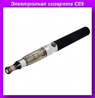 Электронная сигарета CE6!Опт