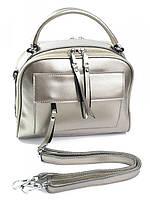 Женский чемоданчик из натуральной кожи серебристый 2087G, фото 1