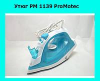 Утюг PM 1139 ProMotec
