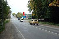 """Щит г. Ужгород, Собранецкая ул., возле отеля """"Пилигрим"""", выезд в сторону Словакии"""