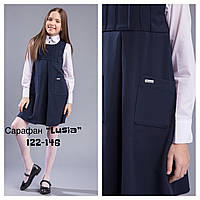 Сарафан школьный cинего цвета с карманами «Lusia» Размеры 134 140