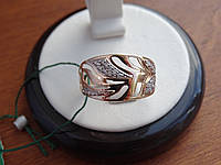 Золотое кольцо, фото 1