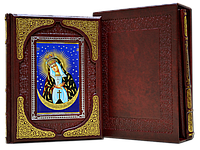 Чудотворные иконы серия из 2-х книг. VIP книги в кожаном футляре.