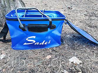 Сумка складная для рыбы и замеса прикормки Sadei 15 L .