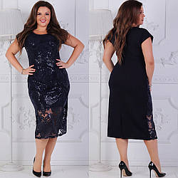 Коктейльное платье 03795
