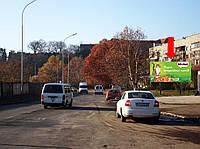Щит г. Ужгород, Шумная ул., в сторону вокзала