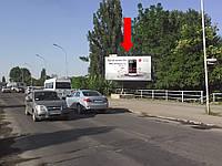 Щит г. Ужгород, Шумная ул., транспортный мост, в сторону вокзала