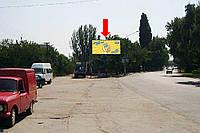 Щит г. Феодосия, Симферопольское шоссе / ул. Волынкина
