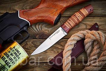 Нож охотничий  береста 2255 BLP