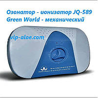 Озонатор - ионизатор JQ-589 | Green World | механический
