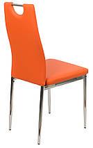 Стілець N-67 помаранчевий, фото 3