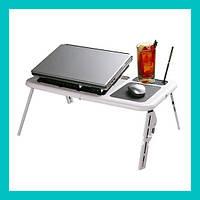 Складной столик для ноутбука Е-table!Опт