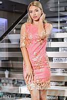 Платье ажурное с вышивкой ПУДРА вечернее, на выпускной