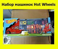 Набор машинок Hot Wheels!Акция