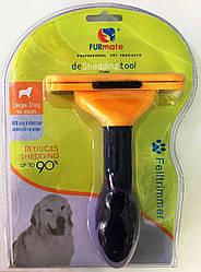 Фурминатор 10,2 см с кнопкой для отброса шерсти
