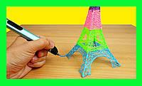 3D ручка горячая ручка Smart 3D Pen 2 Blue!Опт