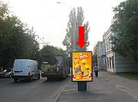 Ситилайт г. Хмельницкий, Проскуровская ул., 83, возле Торгового центра