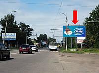 """Щит г. Черкассы, Чигринская ул. / ул. Зеленского, возле остановки завода """"Хим.реактив"""", в центр"""