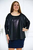 Нарядная блузка с кружевом №486