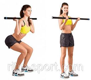 Гимнастическая палка Body Bar 1 кг., фото 2