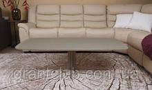 Журнальний стіл BELFORT 140х70х41 матове скло капучіно Nicolas (безкоштовна доставка)