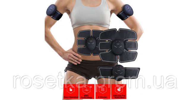 міостимулятор Smart Fitness 3 in1 EMS