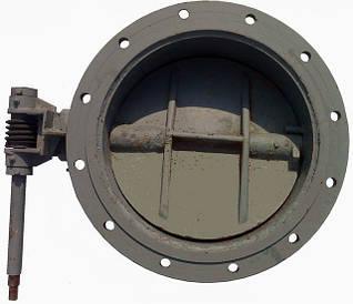 Клапан  круглый ОН 550-01