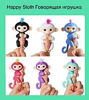 """Говорящие игрушки """"Happy Sloth"""". Говорящие обезьянки!Опт"""