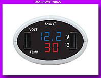 Часы VST 708-5,Часы прикуриватель для автомобиля,Часы в авто!Опт