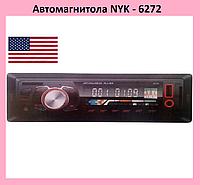 Aвтомагнитола NYK - 6272!Опт