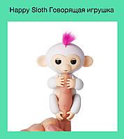 """Говорящие игрушки """"Happy Sloth"""". Говорящие обезьянки"""