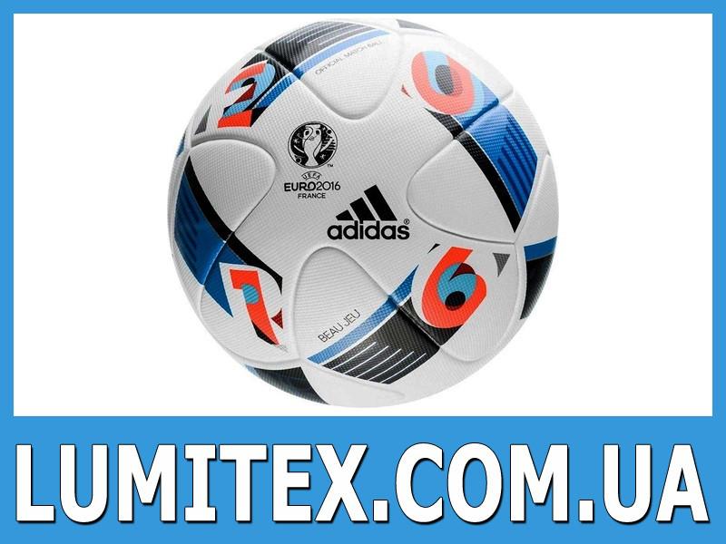 Мяч футбольный Adidas Beau Jeu OMB FIFA AC 5415 pазмер 5 - Lumitex в  Харькове c4ba75ab69b85