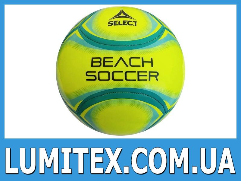 Мяч Футбольный SELECT Beach Soccer Желтый — в Категории